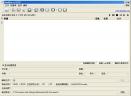 BonkEncV1.016 多国语言绿色免费版