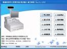 精诚休闲中心管理系统V15.0126 普及版