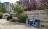 上海一超市垃圾混投被罚3万是怎么回事?