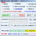 万能QQ密码记录器
