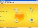 兴华房屋中介管理软件V7.6 官方版