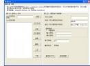 WBook手机电子书城(制作手机电子书)V1.8 官方版