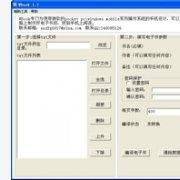 WBook手机电子书城(制作手机电子书) V1.8 官方版