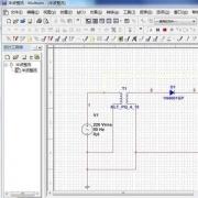 Multisim(电路仿真软件) V12.0 汉化破解版