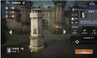 《权力的游戏:凛冬将至》城墙升级强化攻略