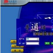 普通话智能学习软件