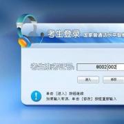 国家普通话水平测试模拟测试及在线学习平台 Build 2058 官方版
