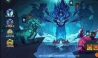 剑网3指尖江湖心魔幻境一层打法技巧攻略