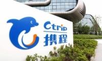 携程回应撤下TVB广告是怎么回事 携程回应撤下TVB广告说了什么
