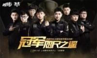 《QQ飞车手游》S联赛春季赛总决赛7月13日启幕,精彩内容抢先看