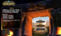 《魔兽世界》永恒王宫扎库尔打法及站位攻略