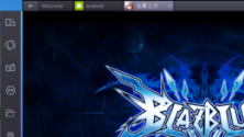 蓝叠安卓模拟器(BlueStacks)V3.1.0.120 最新版(32位/64位)