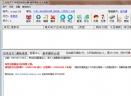 互刷天下V4.4.0.343 最新版