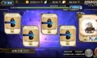 梦幻模拟战7月15日超时空试炼SSS5通关攻略