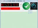 QQ音乐歌单查询器