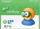 康福中国V3.2 永利平台版