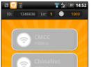 wifiin无限银币版V3.1.4.10 安卓版