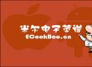 米尔电子菜谱设计器V2.0 免费版