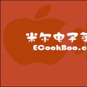 米尔电子菜谱设计器 V2.0 免费版