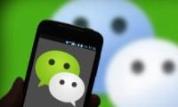 微信朋友圈视频自动播放关闭方法教程
