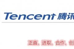 腾讯亚虎娱乐官网大全