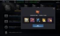 《权力的游戏:凛冬将至》史诗万能勋章获取攻略