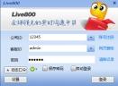 Live800在线客服系统V18.2.9.6 官方最新版