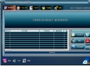 音乐广告合成器V2.0.1 官方版