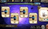 梦幻模拟战7月22日超时空试炼SSS5通关攻略