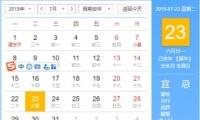 中国日是几月几日 中国日含义/时间介绍