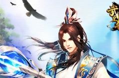 武道至尊·游戏合集