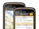 平安车险APPV2.0.8 官网版