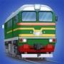 模拟火车驾驶 免费版