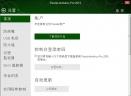 熊猫杀毒软件V2015 正式版
