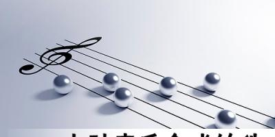有时候想把多首歌曲合并起来当串烧,怎么办?用音乐合成软件就可以了。那么问题来了,音乐合成软件哪个好?音乐合成软件有哪些呢?52z飞翔下载网小编为您带来好用音乐合成软件合集,款款都是精品。