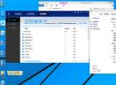 百度卫士win10版V4.1.0.6328 官方版