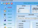 目击者电脑监控软件V26.01 共享版