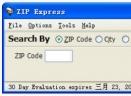 Zip Express(压缩格式快速转换工具)V2.7.20 官方特别版