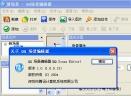 腾讯QQ场景编辑器V1.0 中文绿色版
