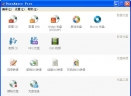 BurnAware ProV4.9 英文绿色便携版