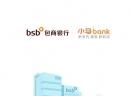 小马bankV1.2.14 安卓版