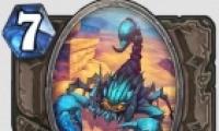 《炉石传说》奥丹姆奇兵中立新卡废土巨蝎介绍
