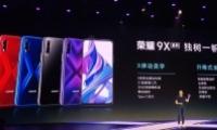 荣耀9X、iQOO Neo、realme X和小米CC9手机对比实用评测