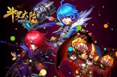 斗罗大陆神界传说2・游戏合集