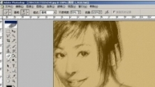 Adobe Photoshop CS8(含序列号)V8.0 中文版