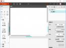 摩客(原型设计软件)V3.2.9 官方最新版