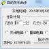苏轩自动关机助手安卓版