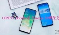 华为nova5i和OPPO A9x手机对比实用评测