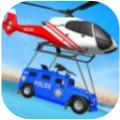 愤怒直升机驾驶员 V1.1 安卓版