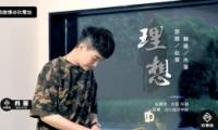 《中国好声音》2019肖蔷个人资料介绍